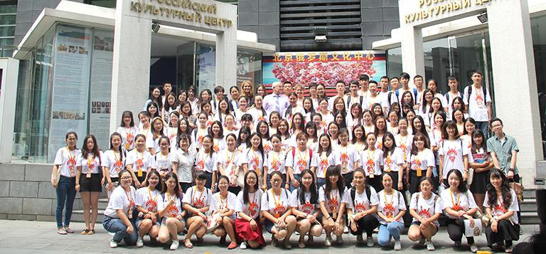 体验俄国文化――赴德语俄语国家汉语教师志愿者参观北京俄罗斯文化中心